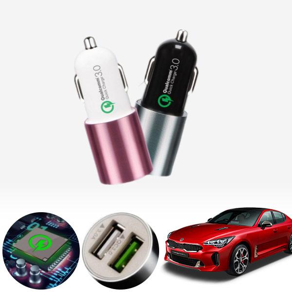 스팅어 퀄컴 3.0 급속USB 차량용충전기 PMN-1544578722 cs02060 차량용품