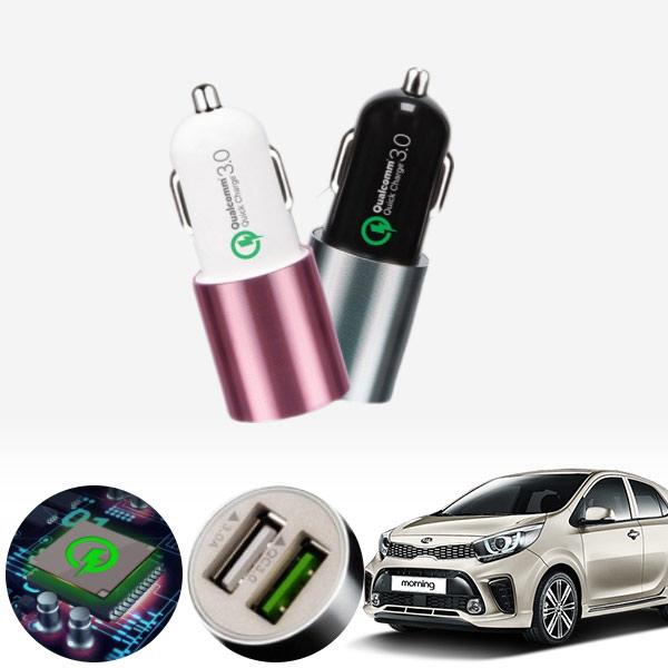모닝(올뉴)(17~) 퀄컴 3.0 급속USB 차량용충전기 PMN-1544578722 cs02062 차량용품