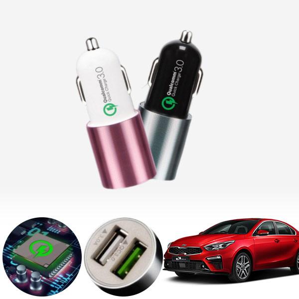 K3(올뉴)(18~) 퀄컴 3.0 급속USB 차량용충전기 PMN-1544578722 cs02063 차량용품