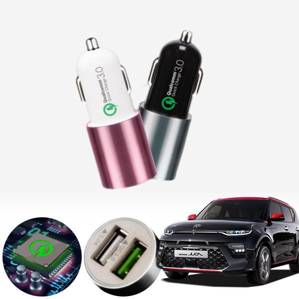 쏘울부스터 퀄컴 3.0 급속USB 차량용충전기 PMN-1544578722 cs02065 차량용품