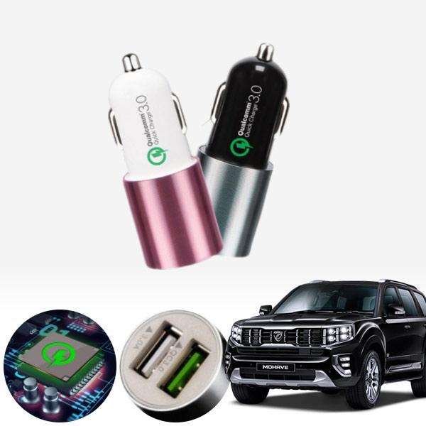 모하비(더마스터)' 퀄컴 3.0 급속USB 차량용충전기 PMN-1544578722 cs02069 차량용품