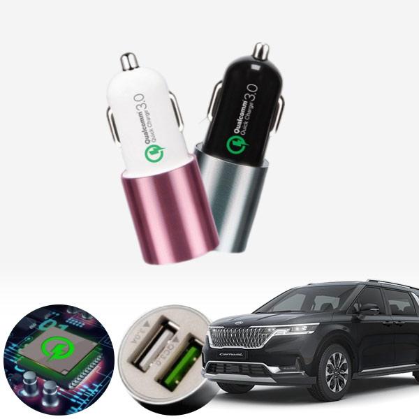 카니발(KA4)(21~)' 퀄컴 3.0 급속USB 차량용충전기 PMN-1544578722 cs02071 차량용품