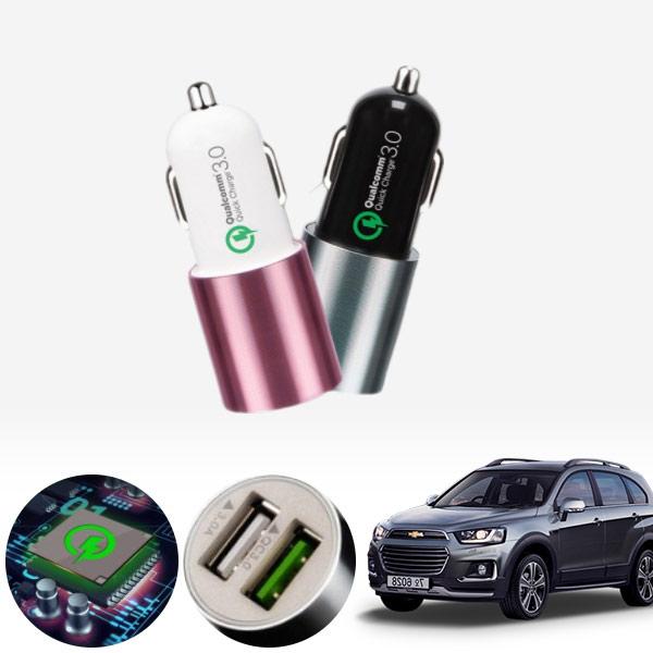 캡티바 퀄컴 3.0 급속USB 차량용충전기 PMN-1544578722 cs03025 차량용품