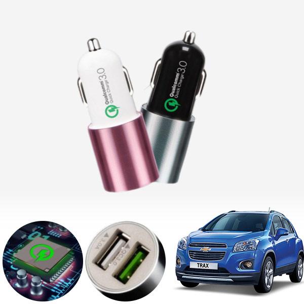 트랙스 퀄컴 3.0 급속USB 차량용충전기 PMN-1544578722 cs03030 차량용품