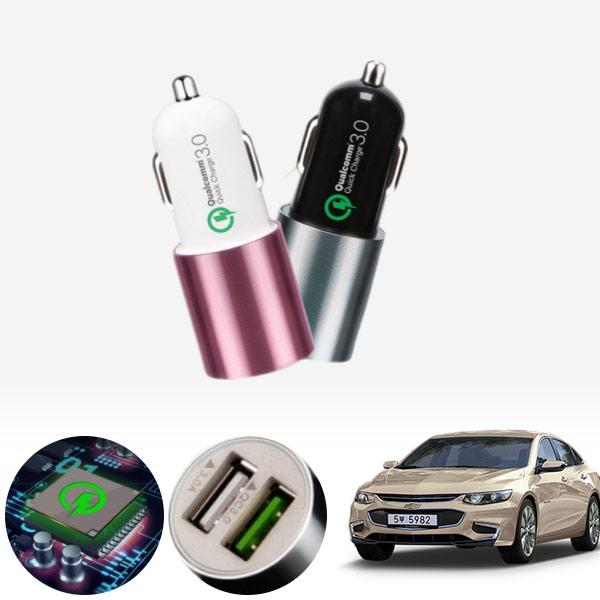 말리부(올뉴) 퀄컴 3.0 급속USB 차량용충전기 PMN-1544578722 cs03035 차량용품