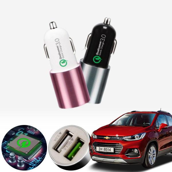 트랙스(더뉴) 퀄컴 3.0 급속USB 차량용충전기 PMN-1544578722 cs03037 차량용품