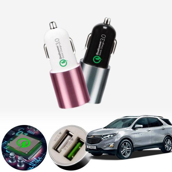 이쿼녹스 퀄컴 3.0 급속USB 차량용충전기 PMN-1544578722 cs03038 차량용품