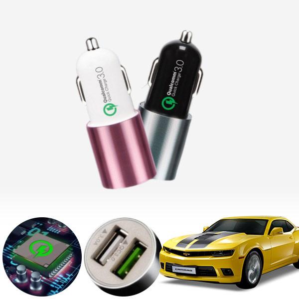 카마로 퀄컴 3.0 급속USB 차량용충전기 PMN-1544578722 cs03039 차량용품
