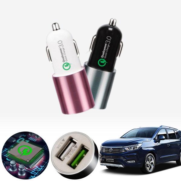 코란도투리스모 퀄컴 3.0 급속USB 차량용충전기 PMN-1544578722 cs04010 차량용품