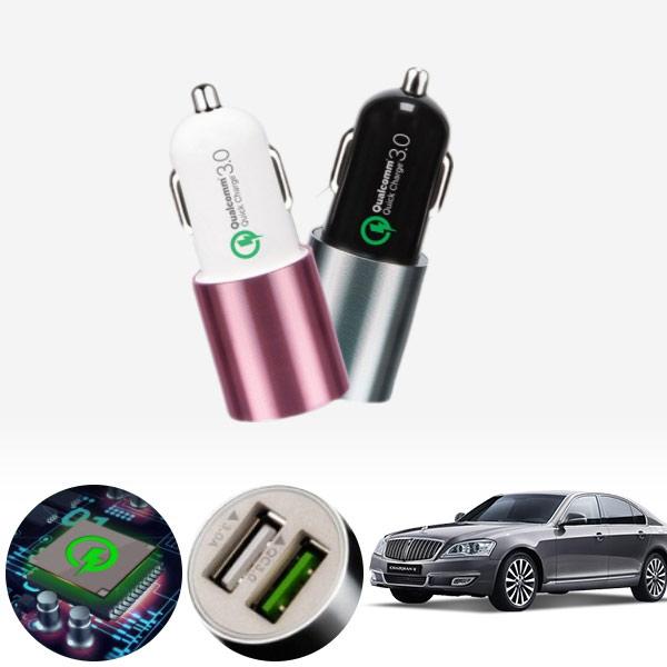 체어맨W(08~) 퀄컴 3.0 급속USB 차량용충전기 PMN-1544578722 cs04011 차량용품