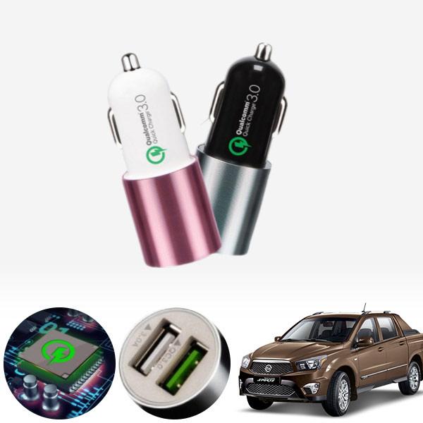 코란도스포츠 퀄컴 3.0 급속USB 차량용충전기 PMN-1544578722 cs04014 차량용품