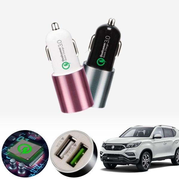 렉스턴(G4)' 퀄컴 3.0 급속USB 차량용충전기 PMN-1544578722 cs04016 차량용품