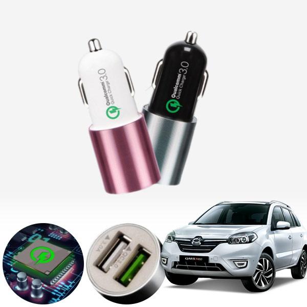QM5 퀄컴 3.0 급속USB 차량용충전기 PMN-1544578722 cs05006 차량용품