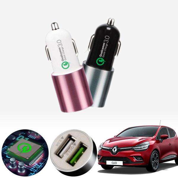 클리오 퀄컴 3.0 급속USB 차량용충전기 PMN-1544578722 cs05015 차량용품