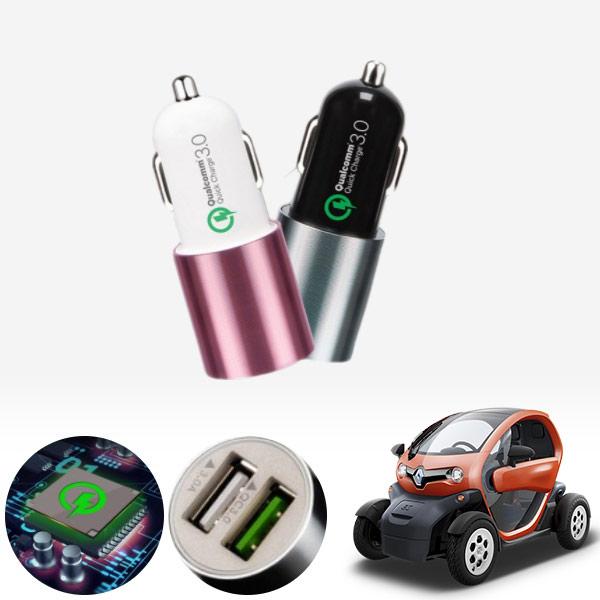 트위지 퀄컴 3.0 급속USB 차량용충전기 PMN-1544578722 cs05016 차량용품