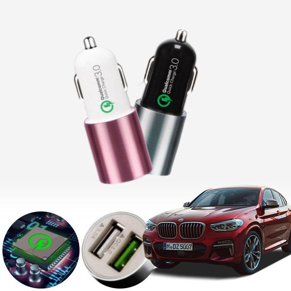 X4(F26)(14~18) 퀄컴 3.0 급속USB 차량용충전기 PMN-1544578722 cs06017 차량용품