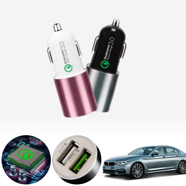 5시리즈(G30)(17~) 퀄컴 3.0 급속USB 차량용충전기 PMN-1544578722 cs06037 차량용품