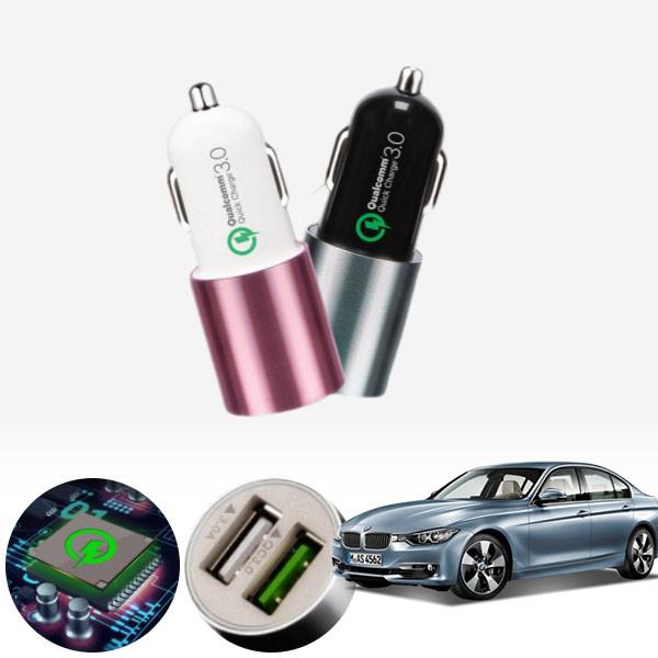 3시리즈(F30)(11~18) 퀄컴 3.0 급속USB 차량용충전기 PMN-1544578722 cs06038 차량용품
