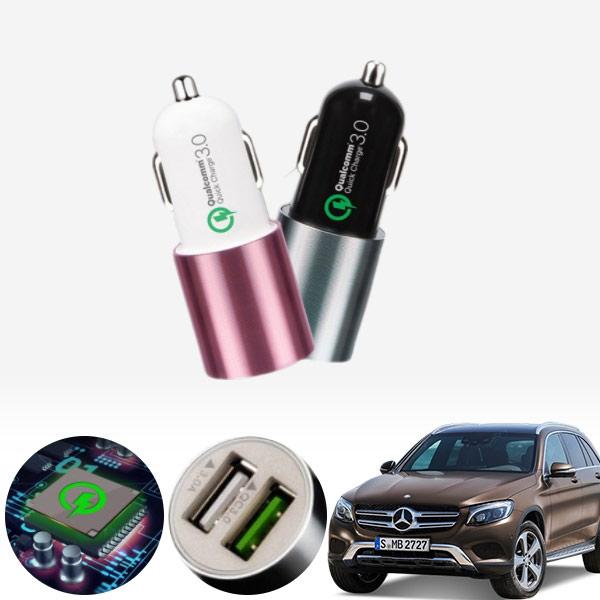 GLC클래스(X253)(15~) 퀄컴 3.0 급속USB 차량용충전기 PMN-1544578722 cs07032 차량용품