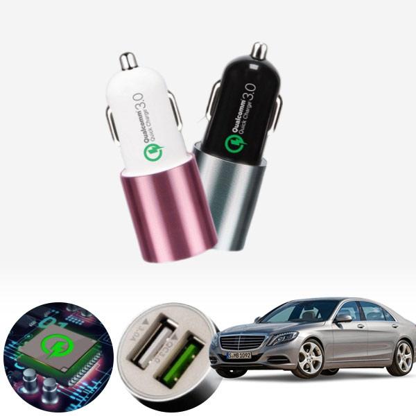 S클래스(W222)(14~) 퀄컴 3.0 급속USB 차량용충전기 PMN-1544578722 cs07036 차량용품