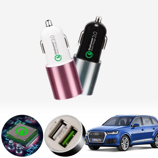 Q7(4M)(15~) 퀄컴 3.0 급속USB 차량용충전기 PMN-1544578722 cs08030 차량용품