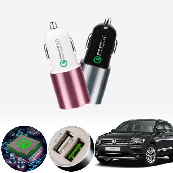 티구안(더뉴)(18~) 퀄컴 3.0 급속USB 차량용충전기 PMN-1544578722 cs09018 차량용품
