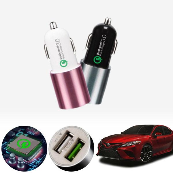 캠리(18~) 퀄컴 3.0 급속USB 차량용충전기 PMN-1544578722 cs14021 차량용품