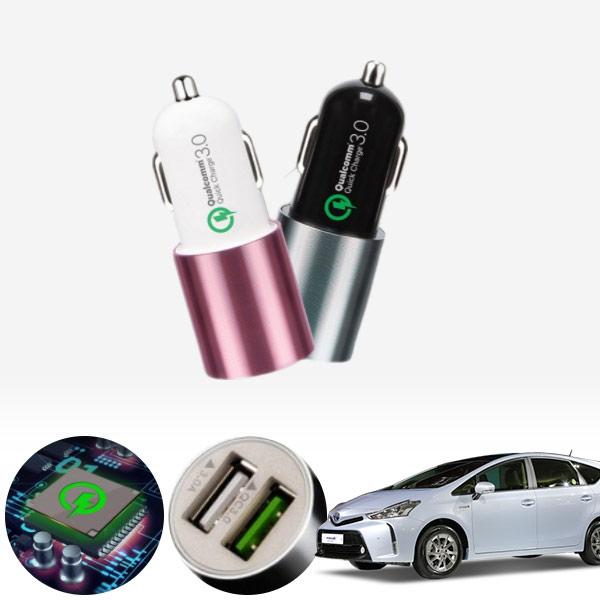 프리우스V(15~) 퀄컴 3.0 급속USB 차량용충전기 PMN-1544578722 cs14024 차량용품