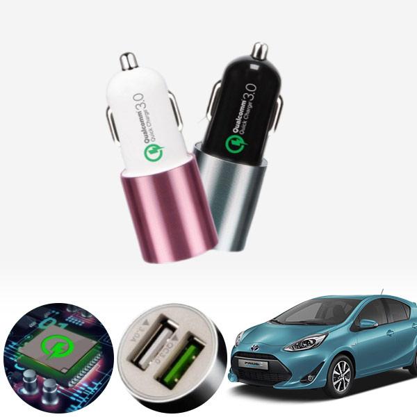 프리우스C(18~) 퀄컴 3.0 급속USB 차량용충전기 PMN-1544578722 cs14025 차량용품