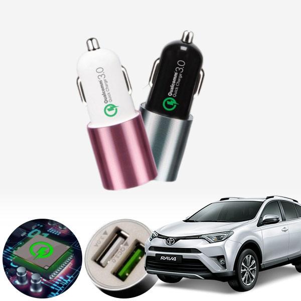 라브4(5세대)(16~) 퀄컴 3.0 급속USB 차량용충전기 PMN-1544578722 cs14026 차량용품