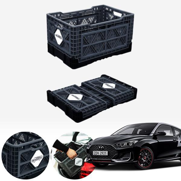 벨로스터N 접이식 트렁크정리함 대형 PMN-1551335364 cs01070 차량용품