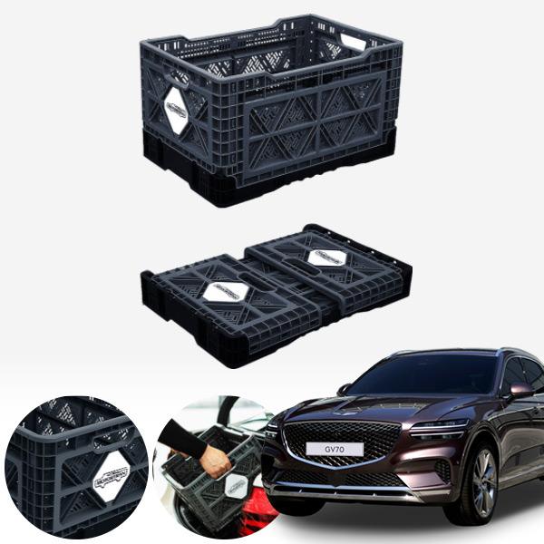제네시스GV70' 접이식 트렁크정리함 대형 PMN-1551335364 cs01082 차량용품
