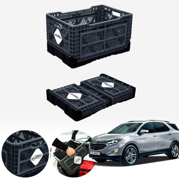 이쿼녹스 접이식 트렁크정리함 대형 PMN-1551335364 cs03038 차량용품