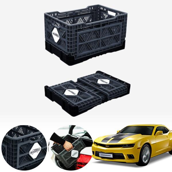 카마로 접이식 트렁크정리함 대형 PMN-1551335364 cs03039 차량용품