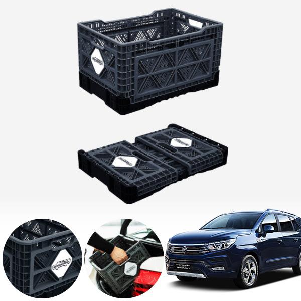 코란도투리스모 접이식 트렁크정리함 대형 PMN-1551335364 cs04010 차량용품