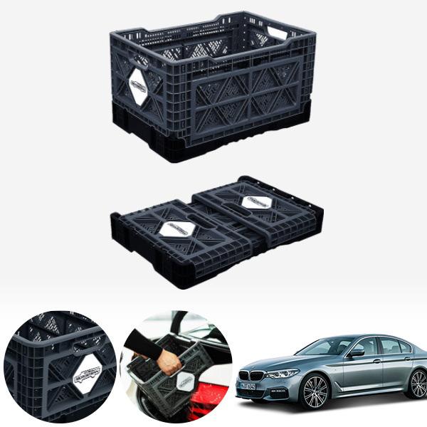 5시리즈(G30)(17~) 접이식 트렁크정리함 대형 PMN-1551335364 cs06037 차량용품