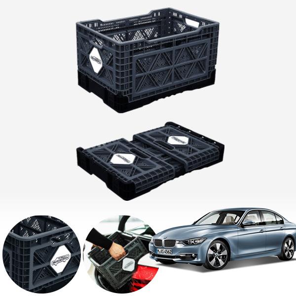 3시리즈(F30)(11~18) 접이식 트렁크정리함 대형 PMN-1551335364 cs06038 차량용품