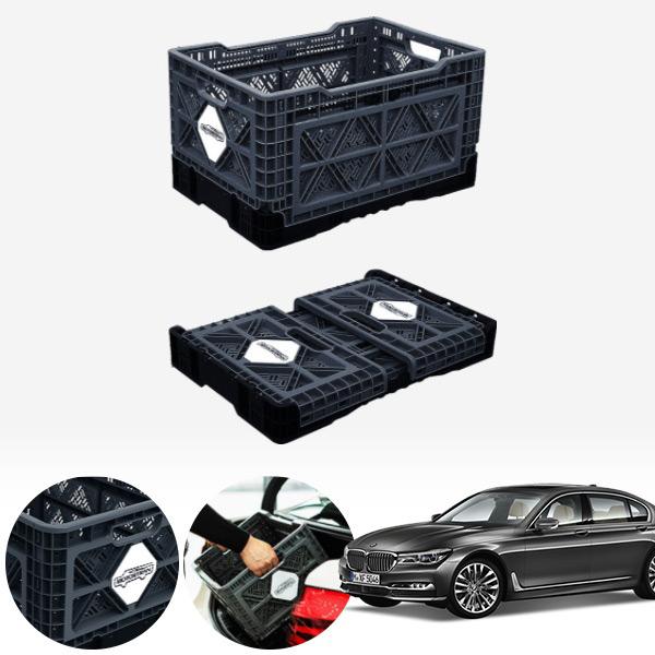 7시리즈(G11)(16~) 접이식 트렁크정리함 대형 PMN-1551335364 cs06039 차량용품