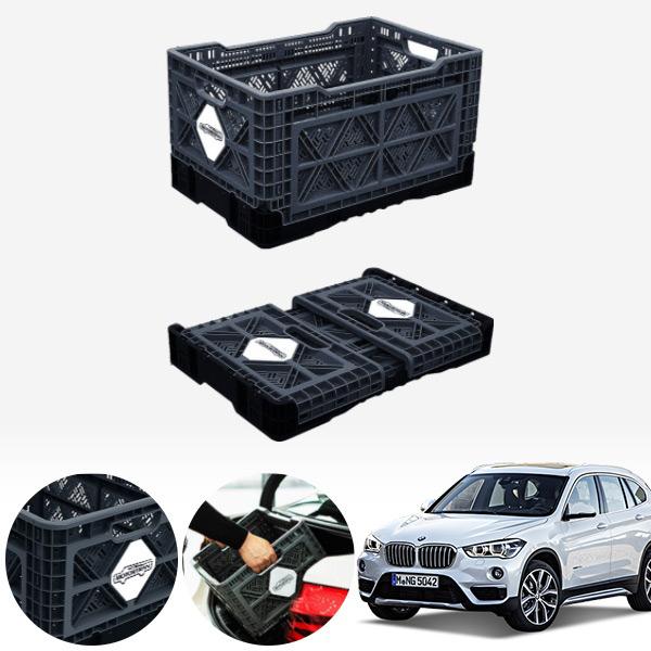 X1(F48)(16~) 접이식 트렁크정리함 대형 PMN-1551335364 cs06040 차량용품
