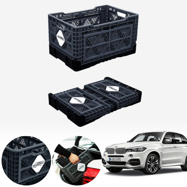 X5(F15)(13~18) 접이식 트렁크정리함 대형 PMN-1551335364 cs06042 차량용품