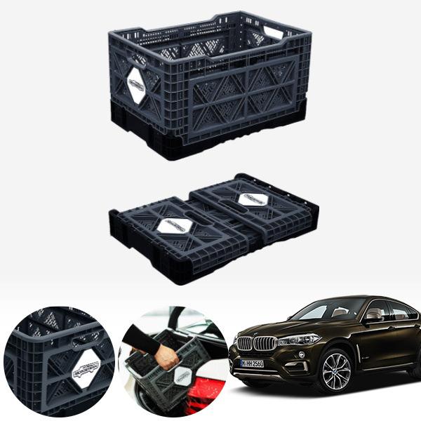 X6(F16)(15~) 접이식 트렁크정리함 대형 PMN-1551335364 cs06043 차량용품