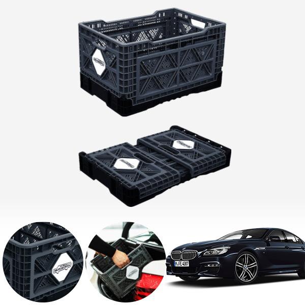 6GT(G32)(17~) 접이식 트렁크정리함 대형 PMN-1551335364 cs06044 차량용품