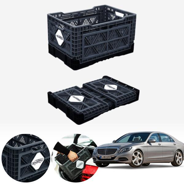 S클래스(W222)(14~) 접이식 트렁크정리함 대형 PMN-1551335364 cs07036 차량용품