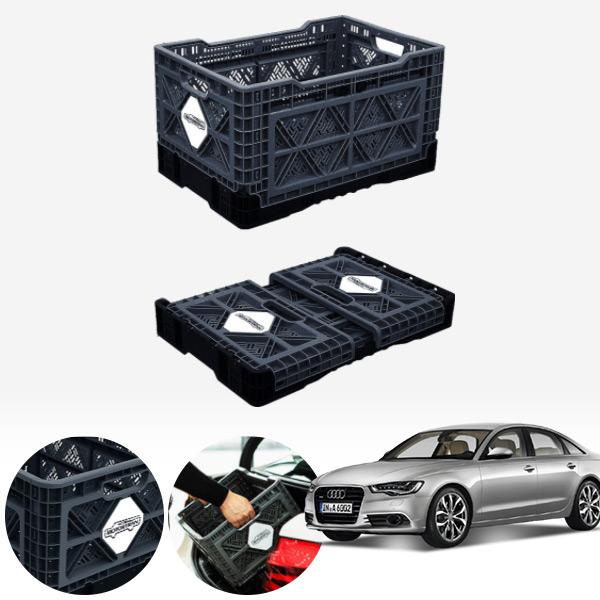A6(C7)(12~) 접이식 트렁크정리함 대형 PMN-1551335364 cs08027 차량용품