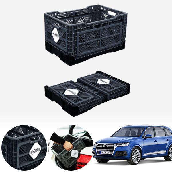 Q7(4M)(15~) 접이식 트렁크정리함 대형 PMN-1551335364 cs08030 차량용품
