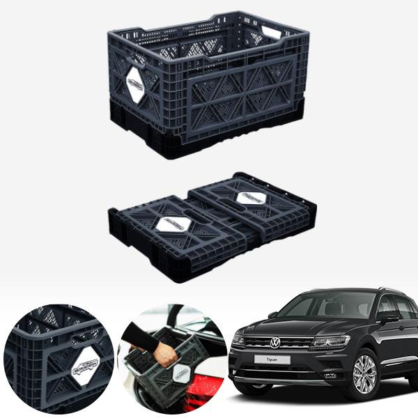 티구안(더뉴)(18~) 접이식 트렁크정리함 대형 PMN-1551335364 cs09018 차량용품