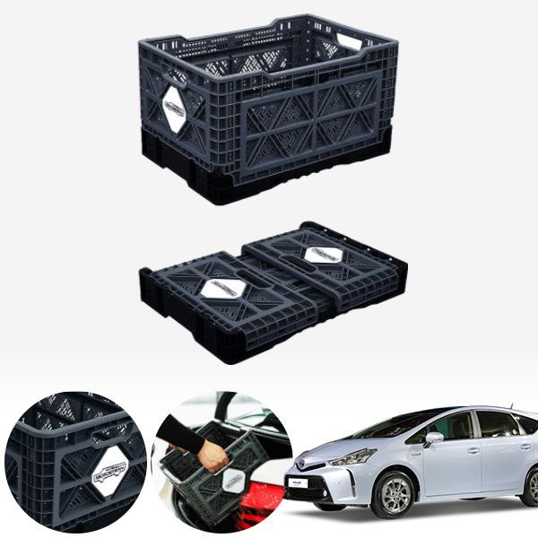 프리우스V(15~) 접이식 트렁크정리함 대형 PMN-1551335364 cs14024 차량용품