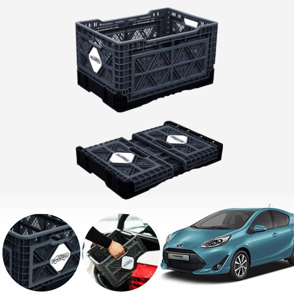 프리우스C(18~) 접이식 트렁크정리함 대형 PMN-1551335364 cs14025 차량용품