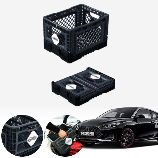 벨로스터N 접이식 트렁크정리함 중형 PMN-1551335364 cs01070 차량용품