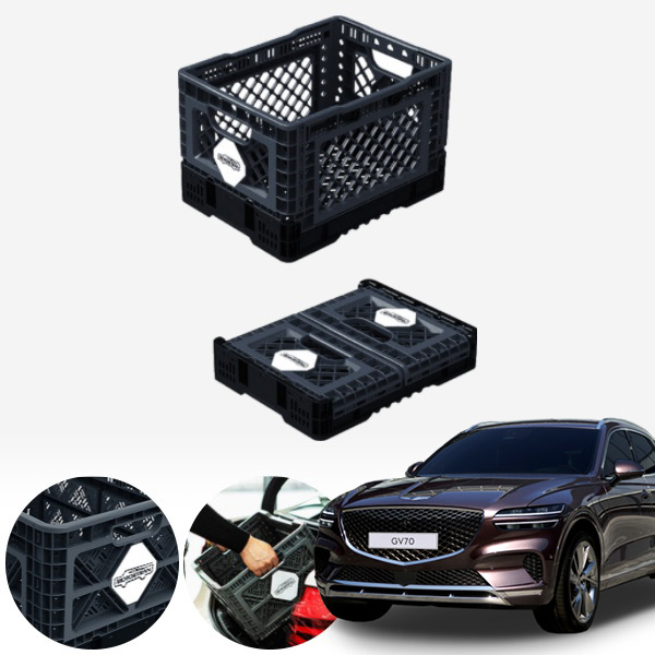 제네시스GV70' 접이식 트렁크정리함 중형 PMN-1551335364 cs01082 차량용품